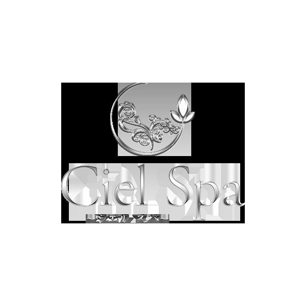 東京都/渋谷メンズエステ『CIEL SPA~シエルスパ~』|ゆみプロフィール