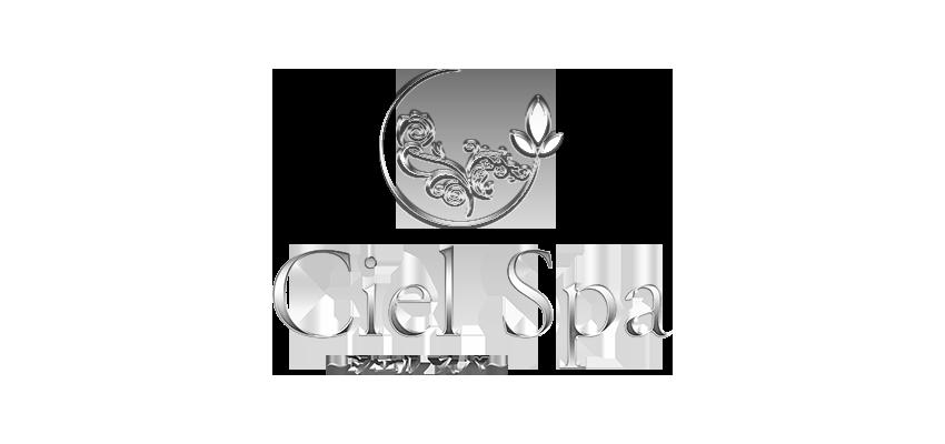 東京都/渋谷メンズエステ『CIEL SPA~シエルスパ~』